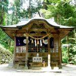 【鳥取県】金運アップの御利益が強力な金持神社で宝くじを当てよう